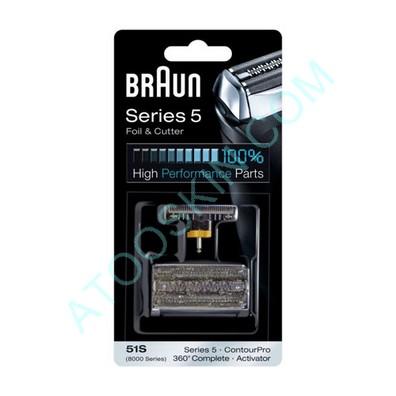 grille et couteau braun 51s series 5 couleur argent. Black Bedroom Furniture Sets. Home Design Ideas